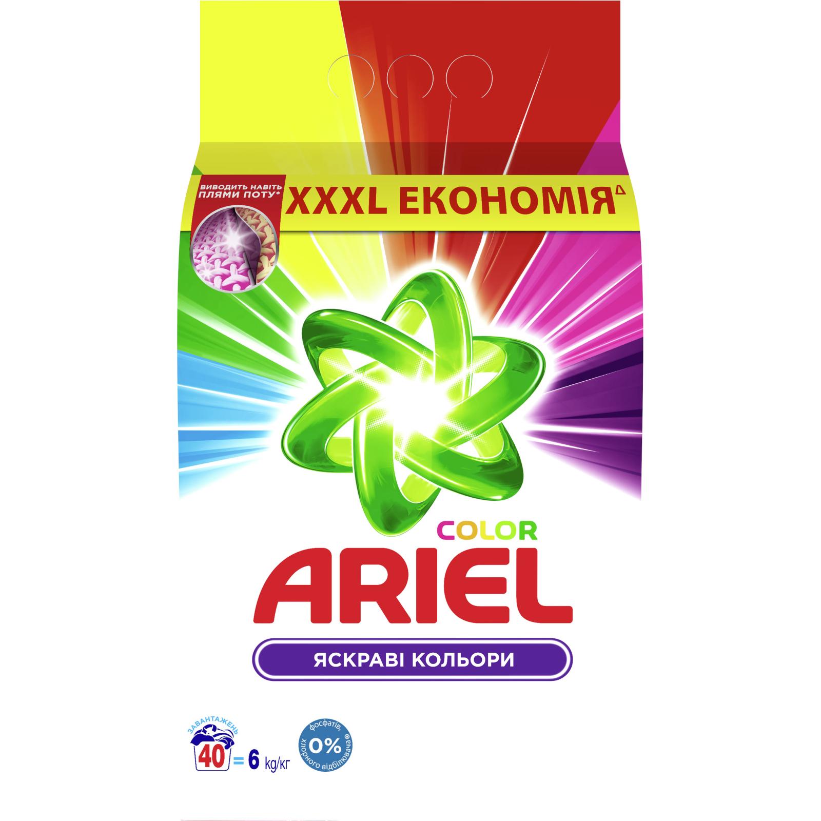 Стиральный порошок Ariel Color & Style 6 кг (5413149273122)