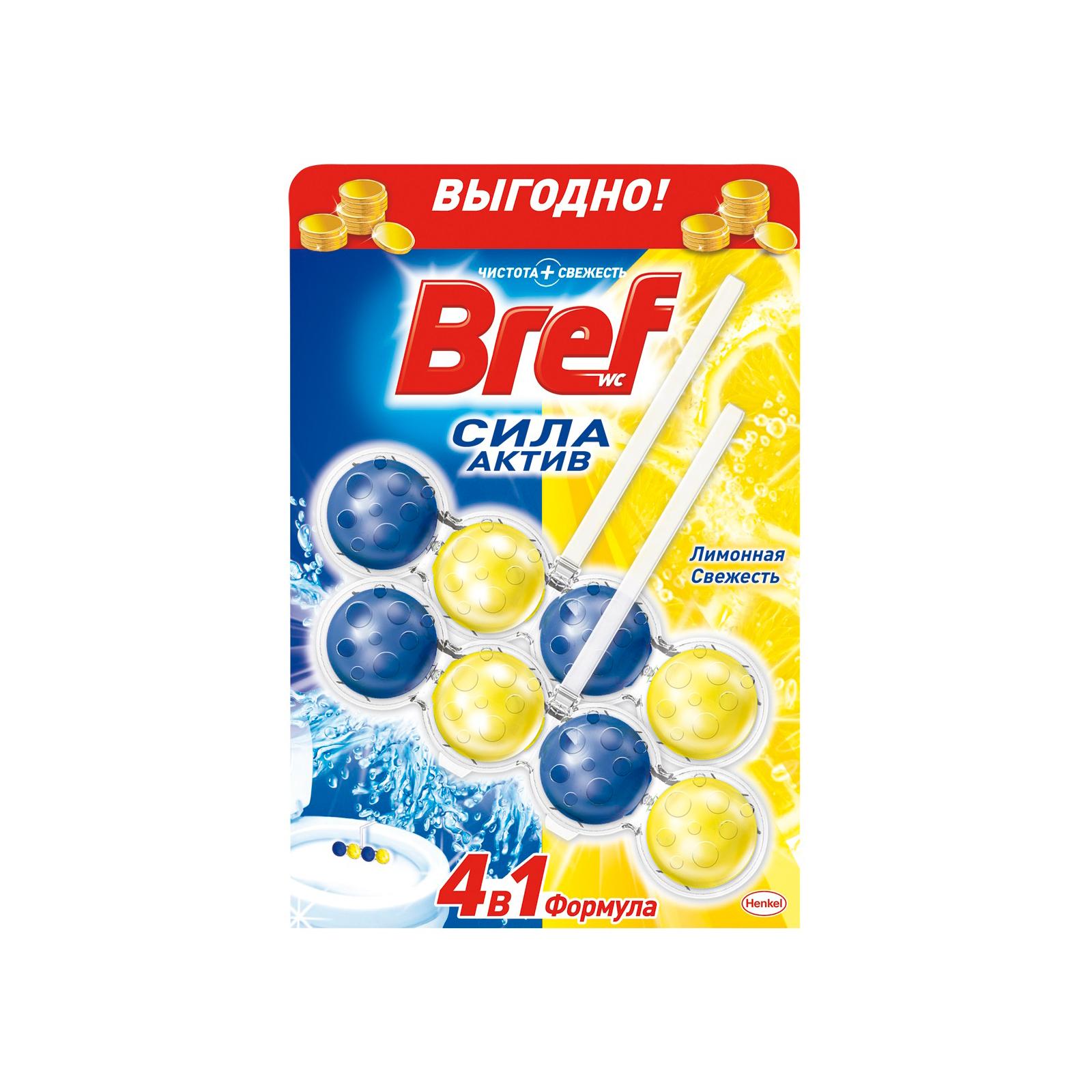Туалетный блок Bref Сила Актив Дуопак Лимонная Свежесть 2х50 г (9000100656832)