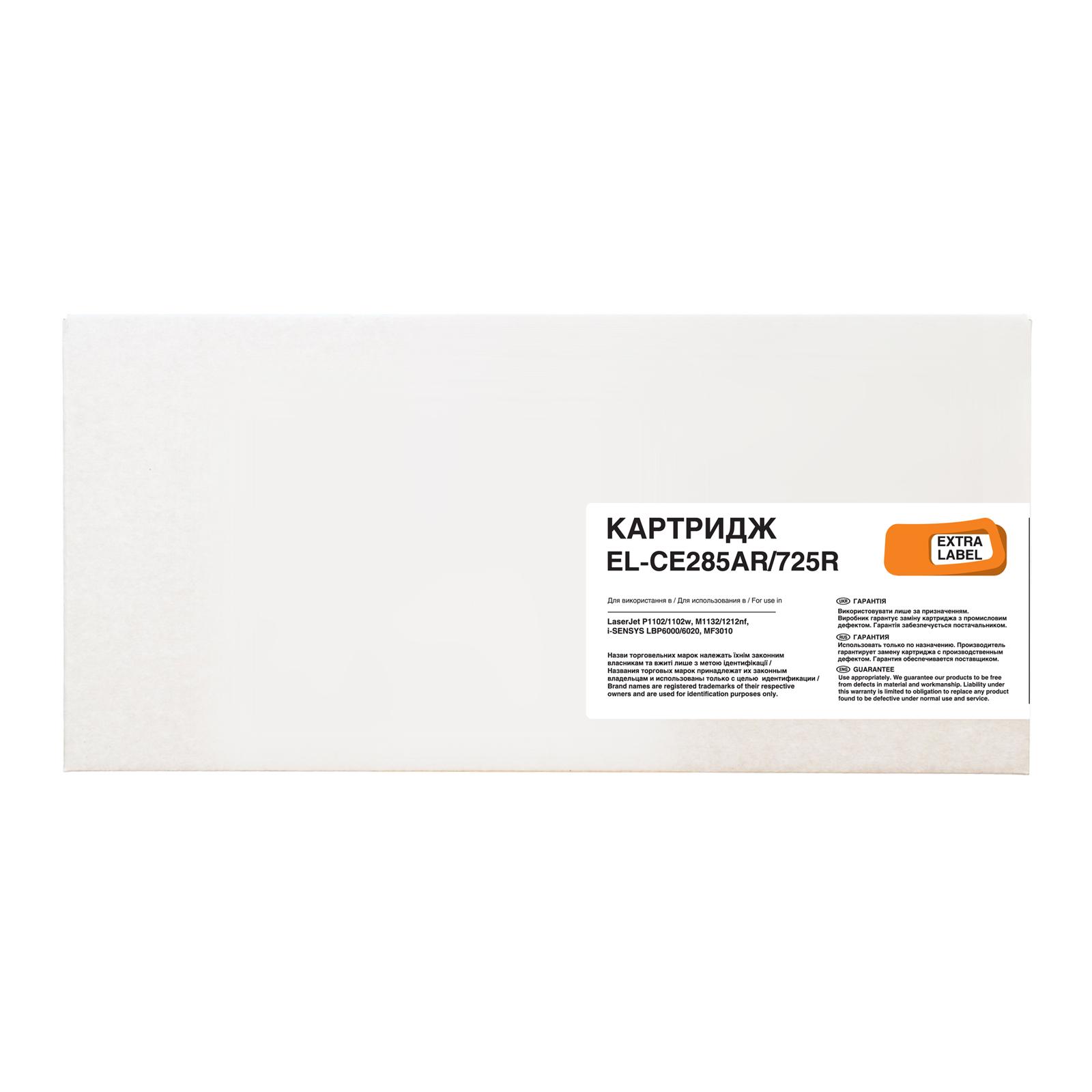 Картридж PATRON HP LJ CE285A/CANON 725 EXTRA Label (EL-CE285AR/725R) изображение 2