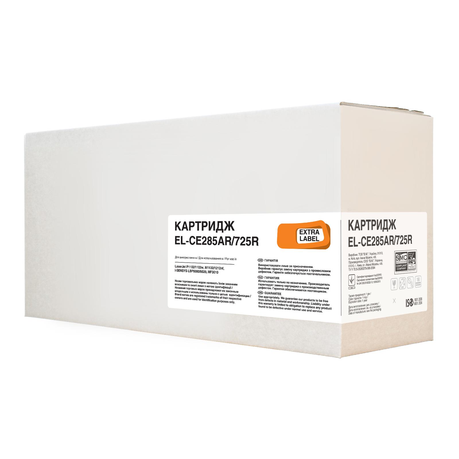 Картридж PATRON HP LJ CE285A/CANON 725 EXTRA Label (EL-CE285AR/725R)
