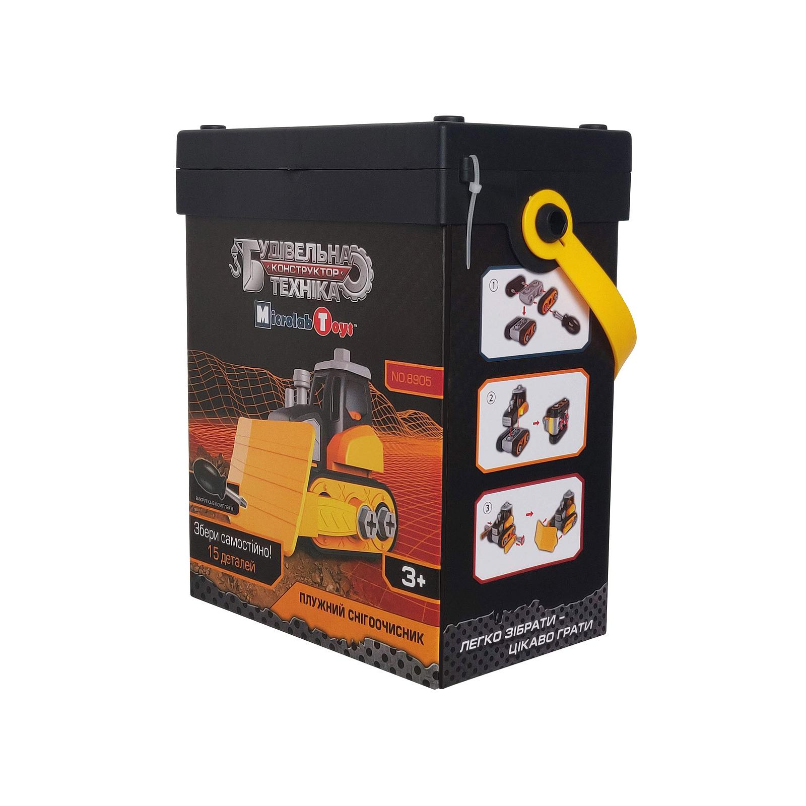 Конструктор Microlab Toys Строительная техника - снегоочиститель (MT8905) изображение 3