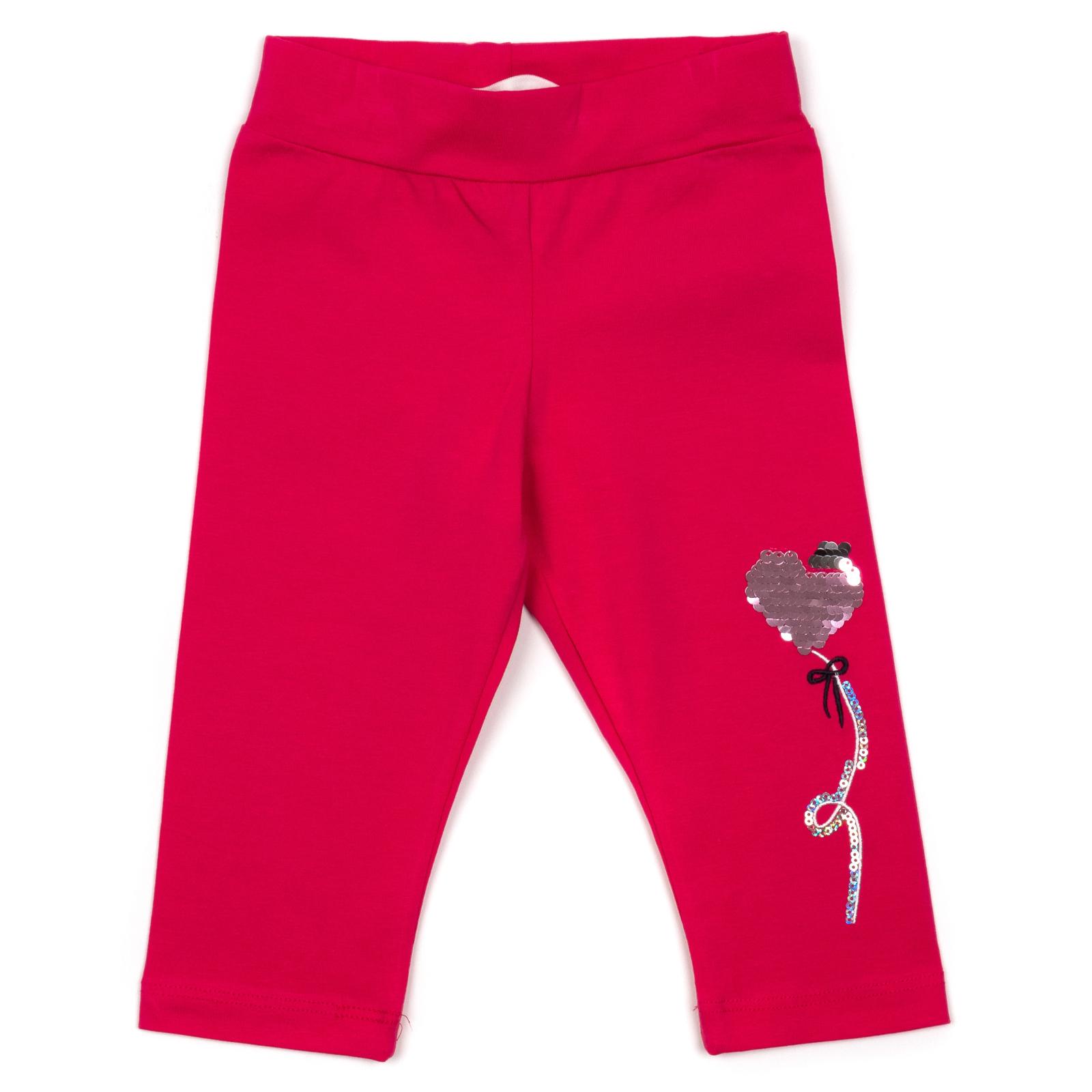 Набор детской одежды Breeze с балеринкой (13730-92G-cream) изображение 3