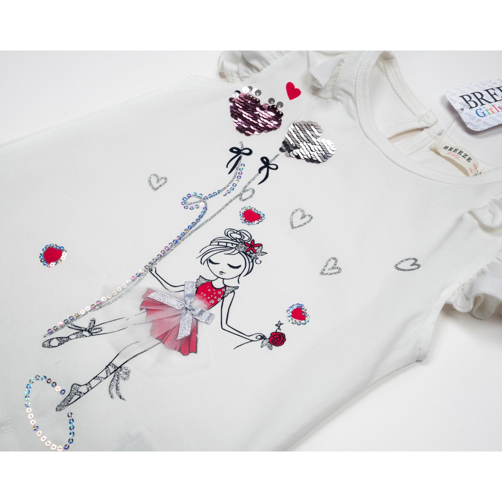 Набор детской одежды Breeze с балеринкой (13730-92G-cream) изображение 7