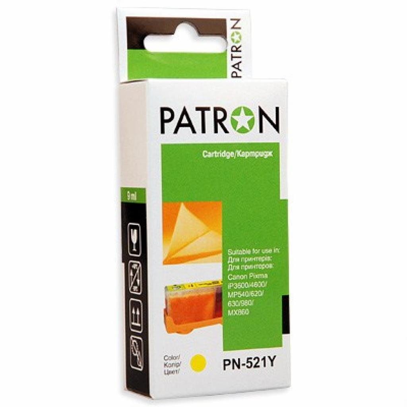 Картридж PATRON CANON CLI-521 Yellow (CI-CAN-CLI-521-Y-PN)
