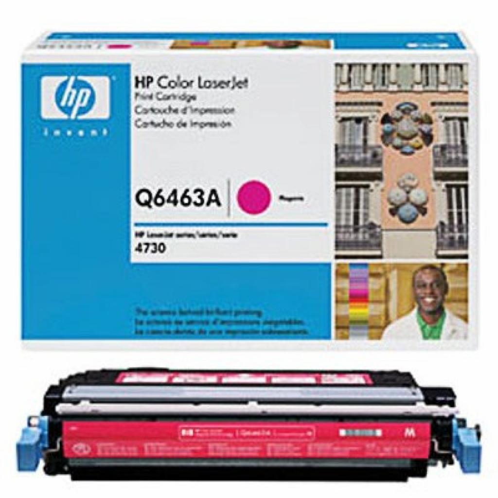 Картридж HP CLJ 4730 series, magenta (Q6463A)