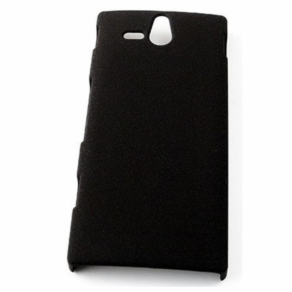 Чехол для моб. телефона Drobak для Sony ST25i Xperia U /Shaggy Hard (212264)