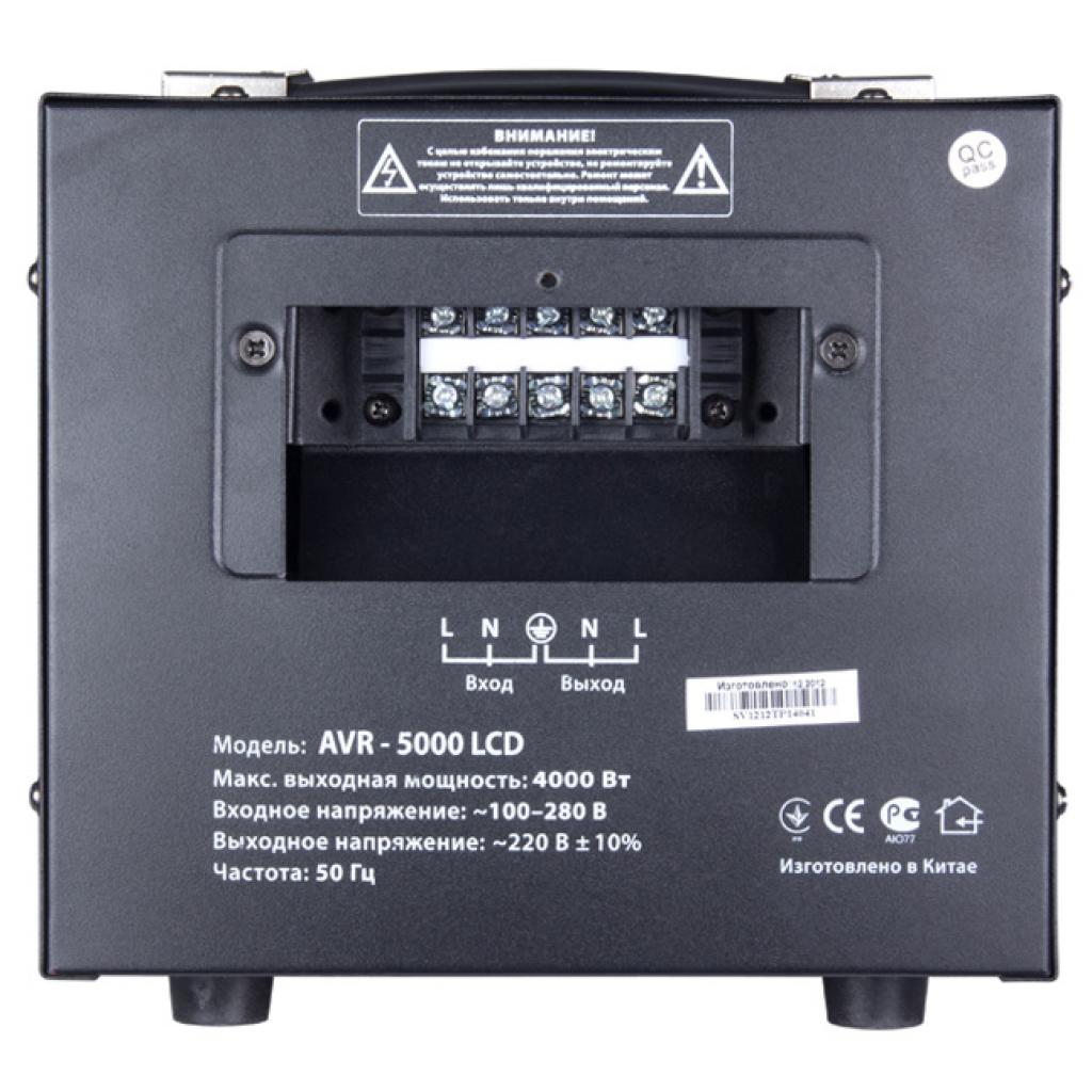 Стабилизатор SVEN AVR-5000 LCD изображение 4