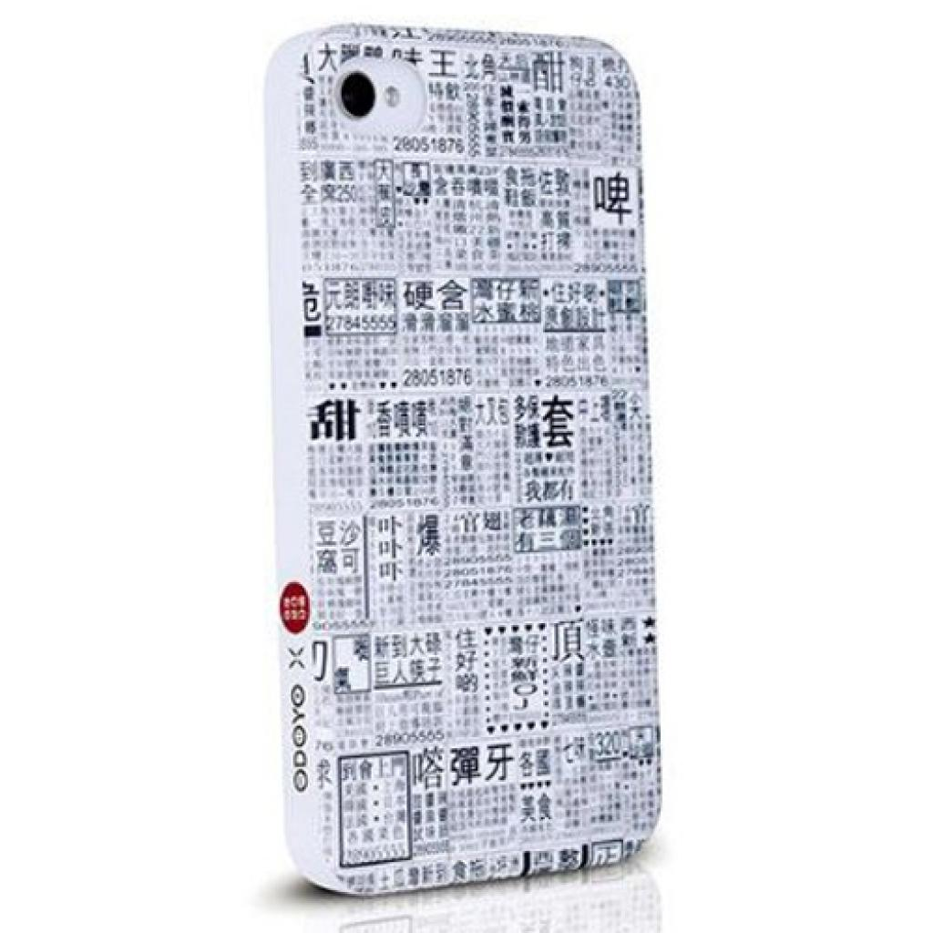 Чехол для моб. телефона ODOYO iPhone 4/4s G.O.D. Chinese Newspaper (PH390CN) изображение 1