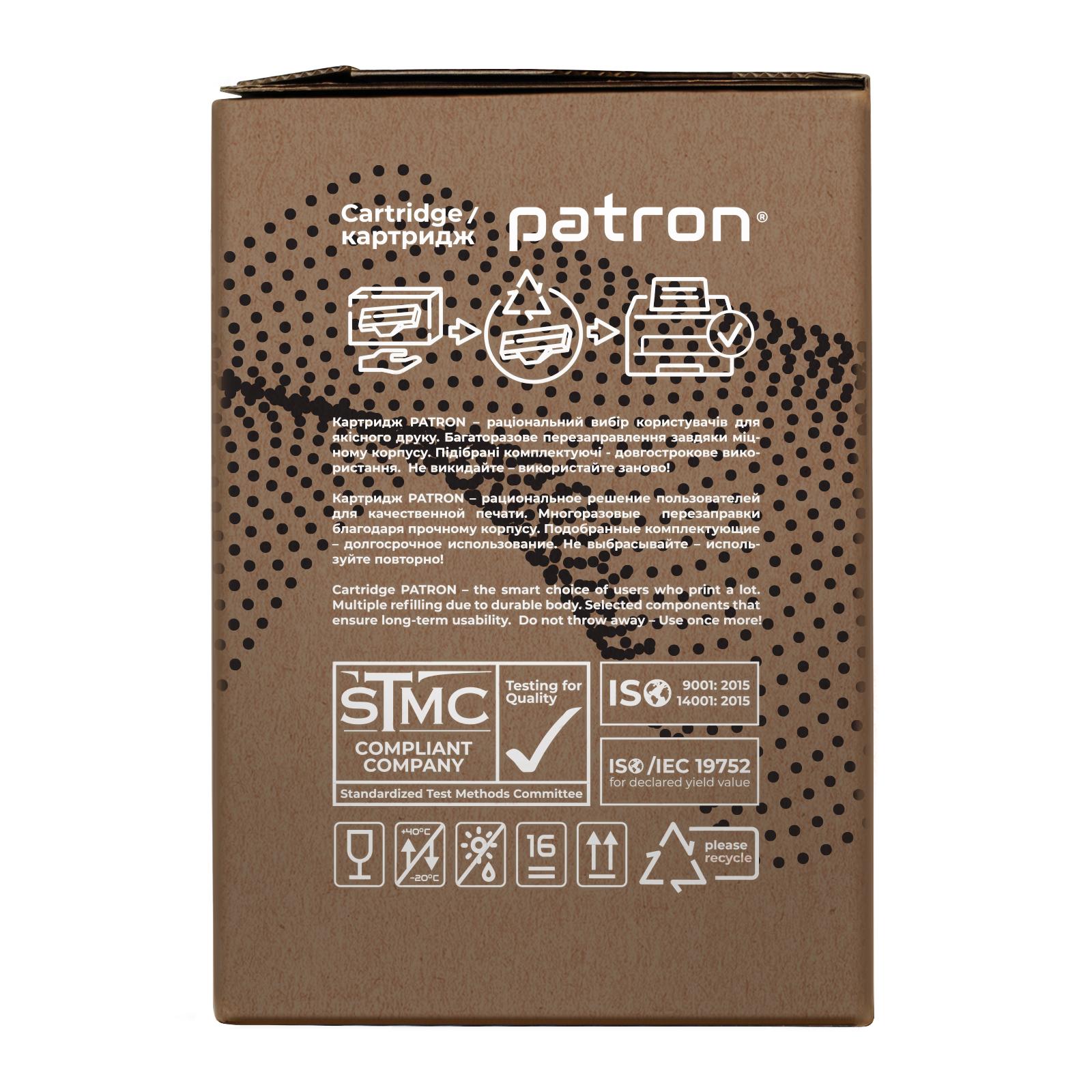Картридж PATRON CANON 719H Extra (PN-719HR) (CT-CAN-719H-PN-R) изображение 4
