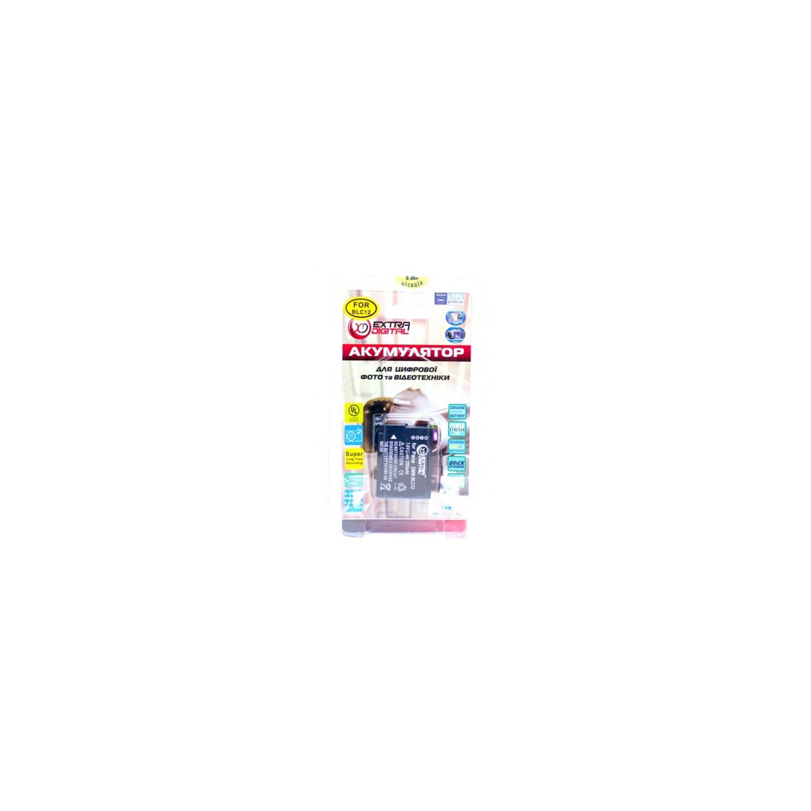 Аккумулятор к фото/видео EXTRADIGITAL Panasonic DMW-BLC12 (BDP2567) изображение 3