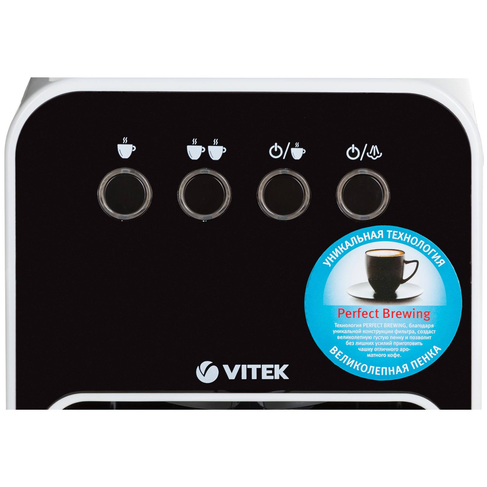 Кофеварка VITEK VT-1504 изображение 5