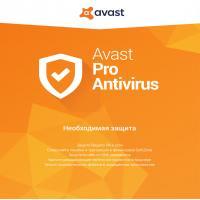 Антивирус Avast Pro Antivirus 3 ПК 1 год Box (4820153970366)