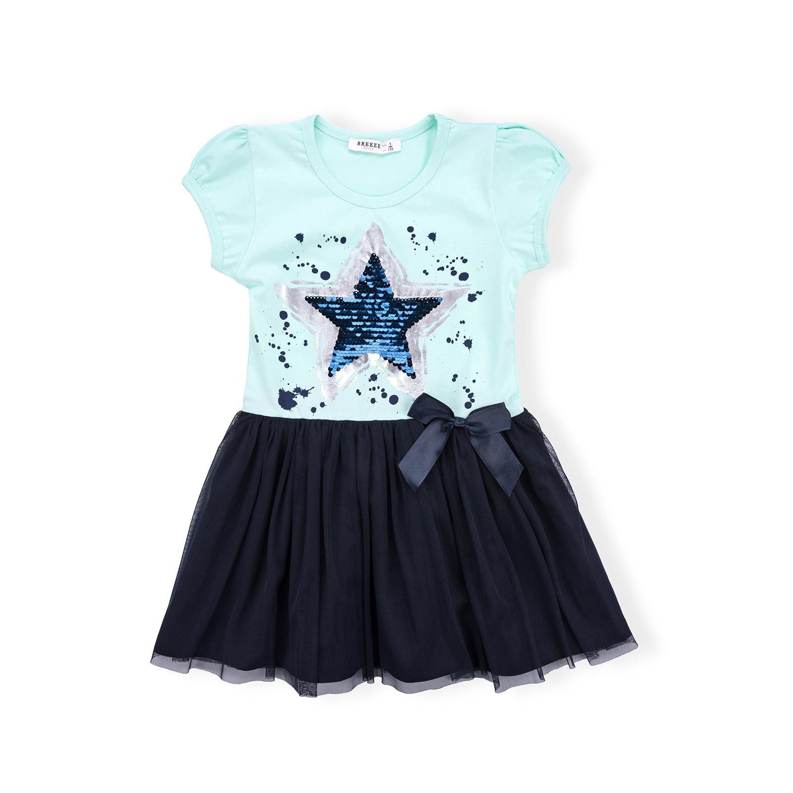 Платье Breeze со звездой-перевертышем (9777-128G-green)