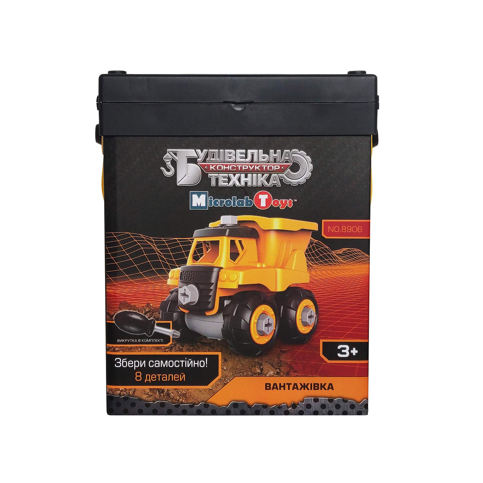 Конструктор Microlab Toys Строительная техника - грузовик (MT8906) изображение 2
