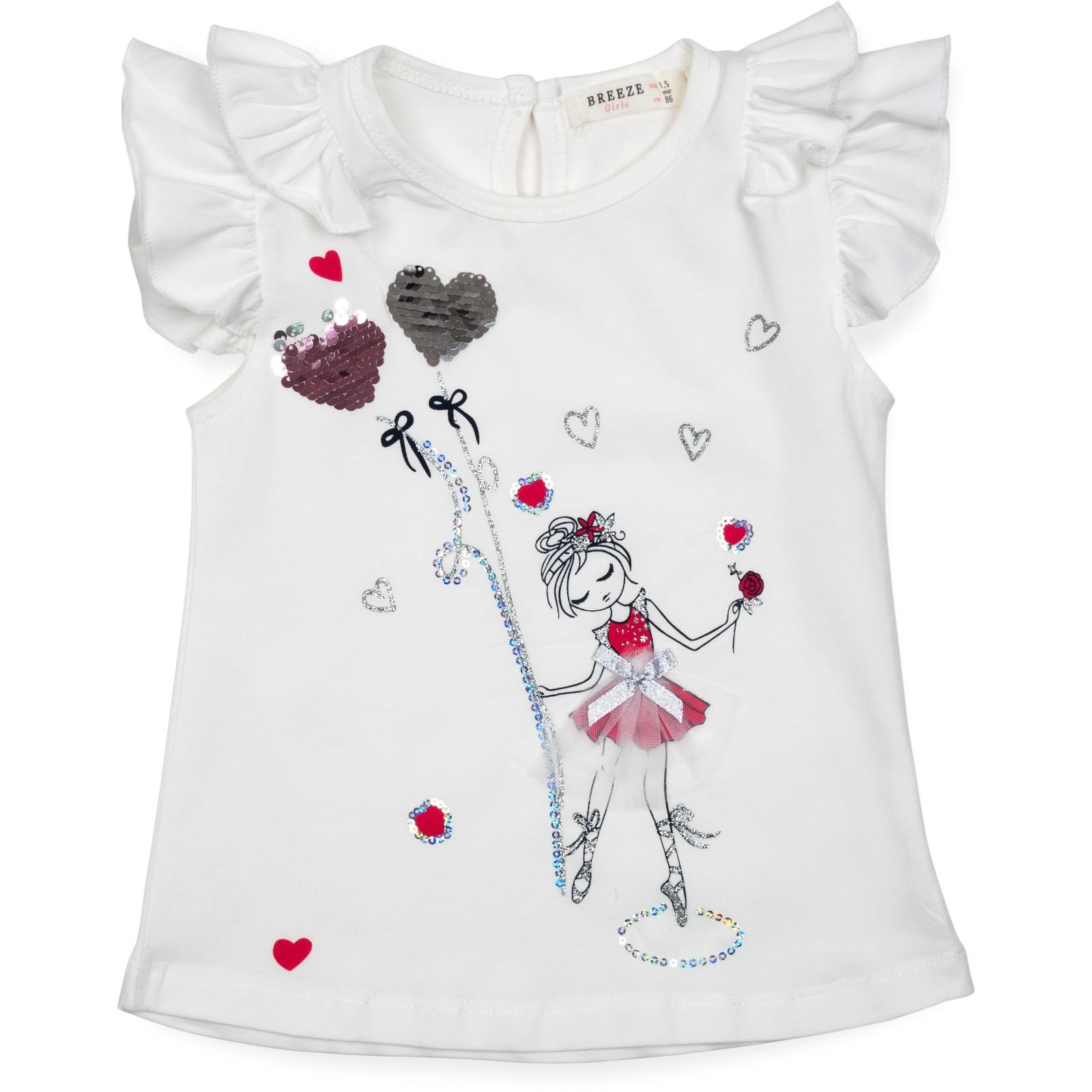 Набор детской одежды Breeze с балеринкой (13730-92G-cream) изображение 2