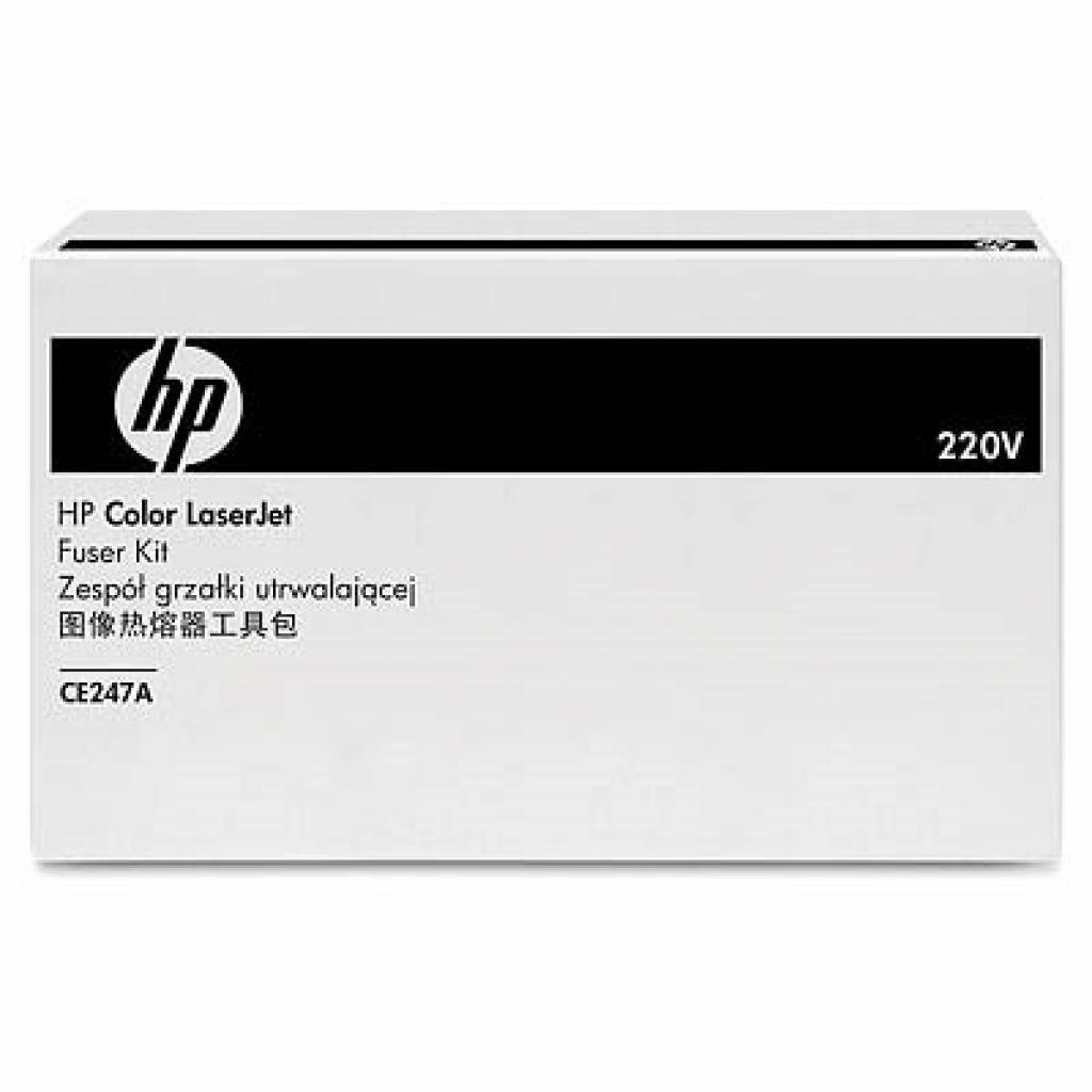 Фьюзер HP Fuser kit for Color LaserJet 220V (CE247A)
