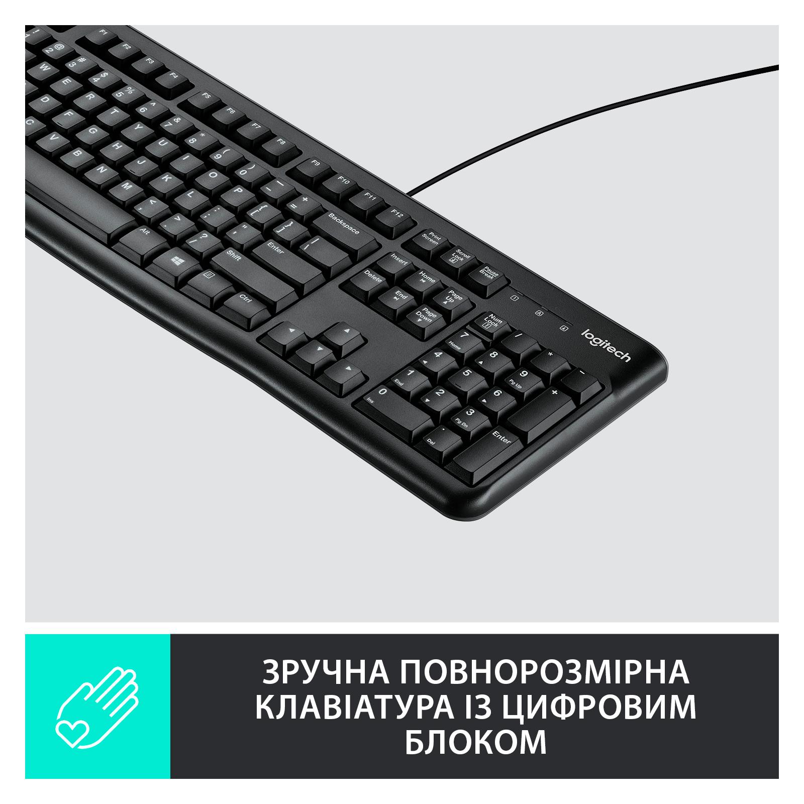Клавиатура Logitech K120 Ru (920-002522) изображение 2