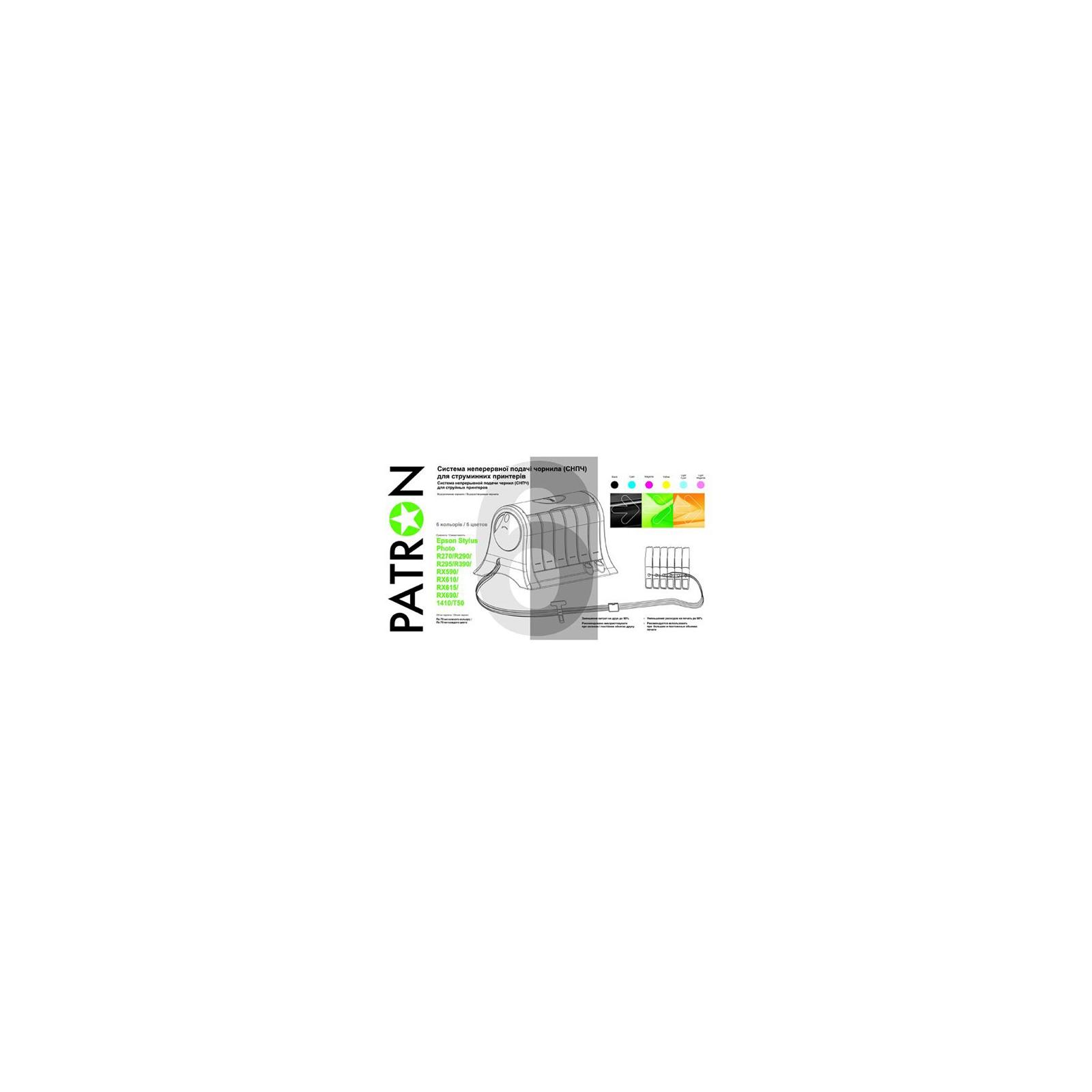СНПЧ PATRON Epson T50/ R270/290/ RX590/610 (CISS-PN-EPS-SPT50)
