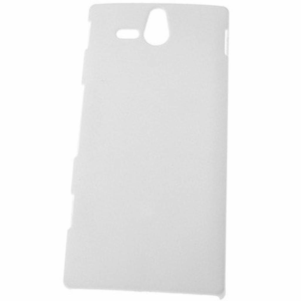 Чехол для моб. телефона Drobak для Sony ST25i Xperia U /Shaggy Hard (212265)