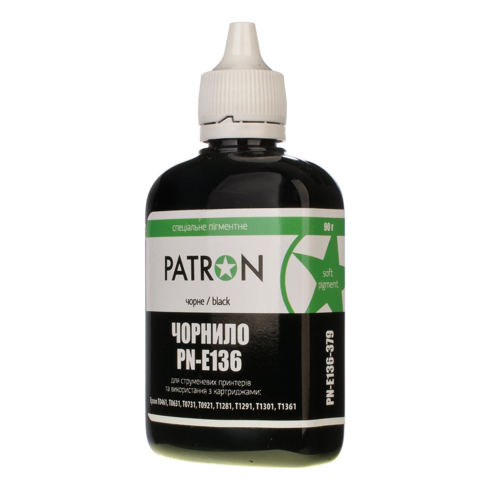 Чернила PATRON EPSON T1361(K101) BLACK SOFTpigment 90г (I-PN-ET136-090-B-SP)