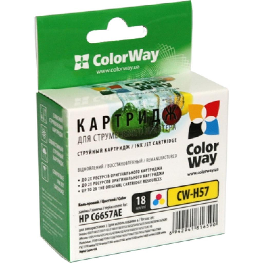 Картридж ColorWay HP №57XL Color (CW-H57XL)