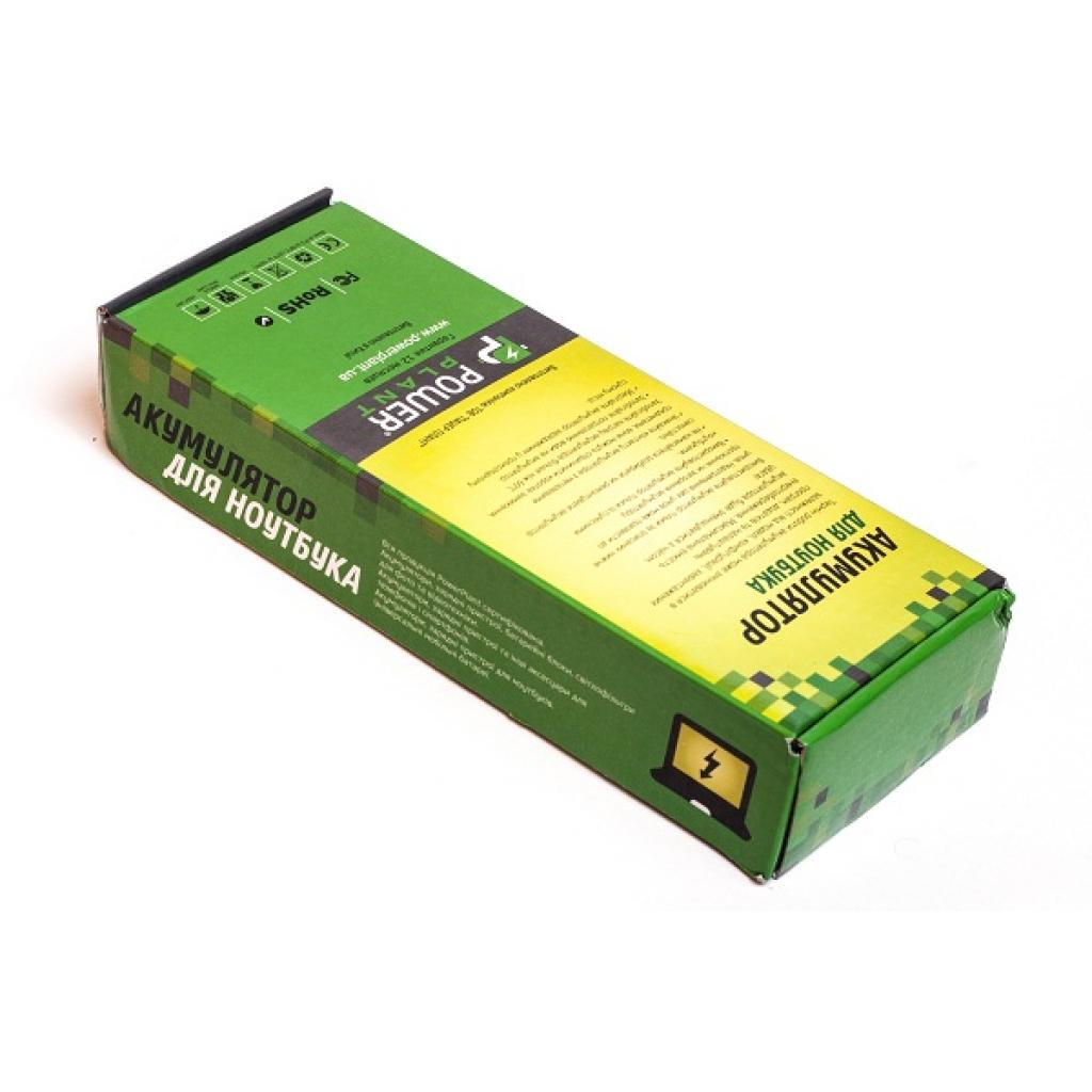 Аккумулятор для ноутбука DELL Vostro 1320 (N956C, DE 1320 3S2P) 11.1V 5200mAh PowerPlant (NB00000108) изображение 2