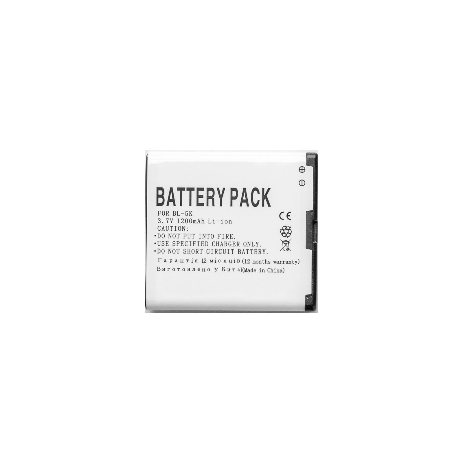 Аккумуляторная батарея PowerPlant Nokia BL-5K (C7, N85, N86) (DV00DV6035) изображение 2