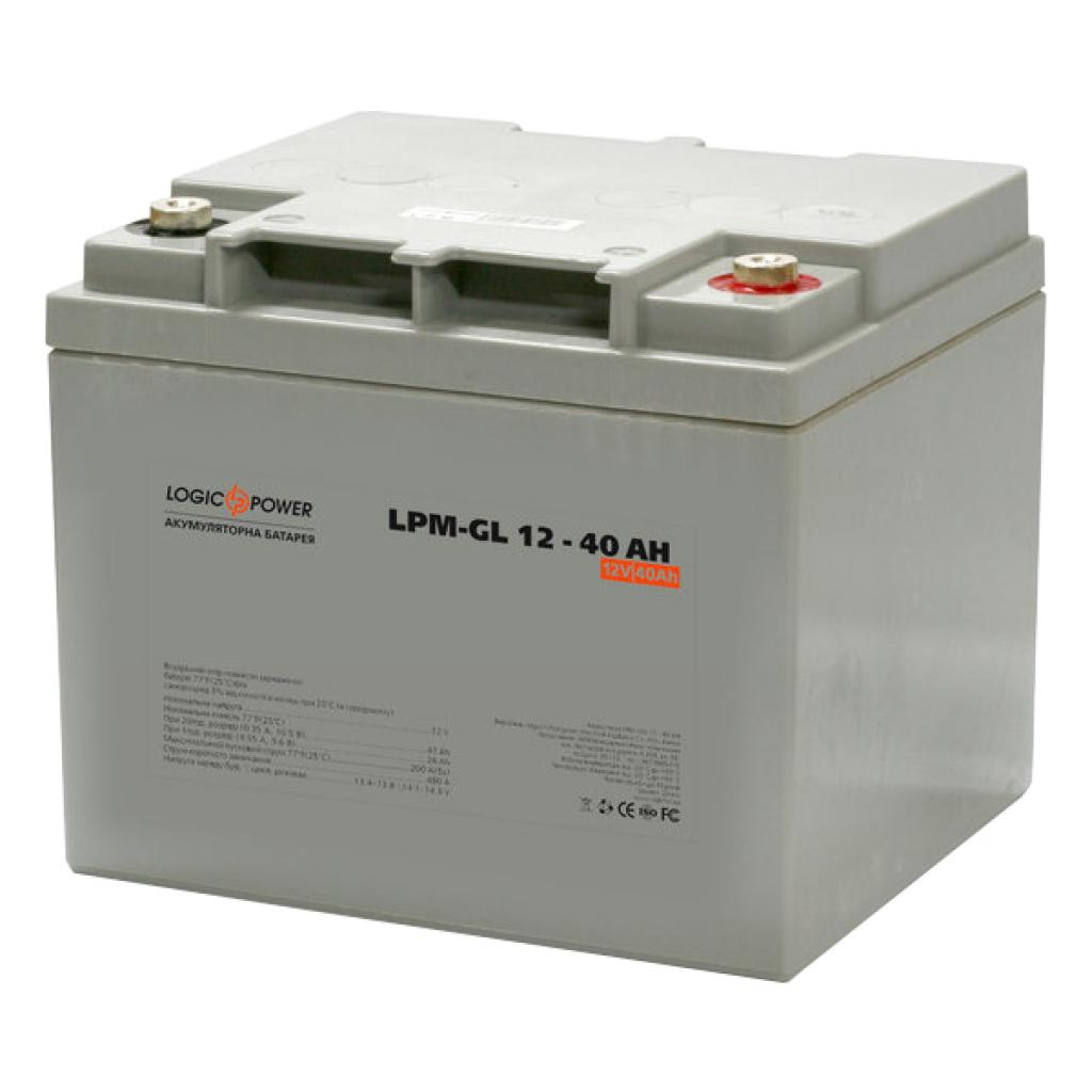 Батарея к ИБП LogicPower LPM-GL 12В 40Ач (4154)
