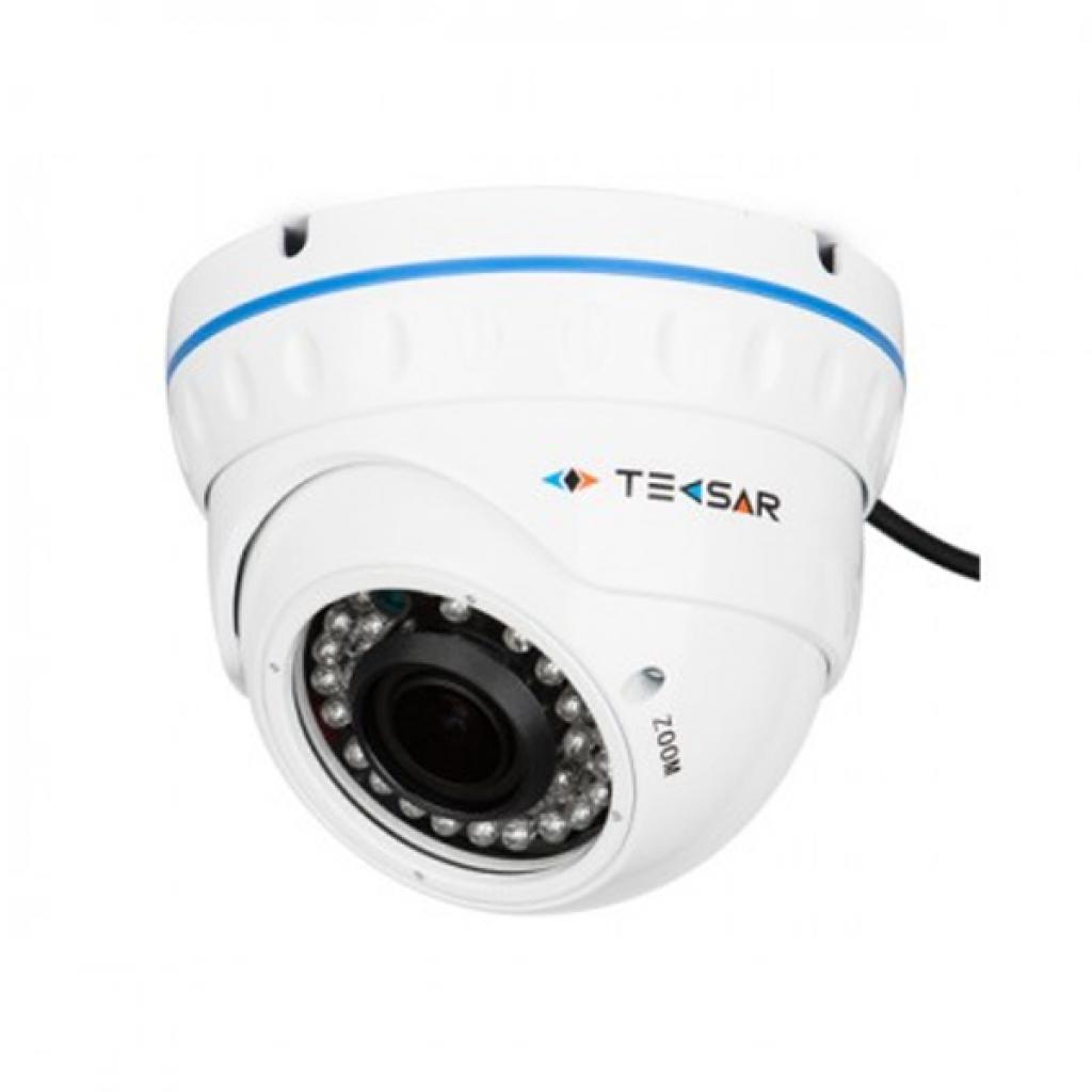 Комплект видеонаблюдения Tecsar AHD 2OUT-DOME LUX (6637) изображение 3