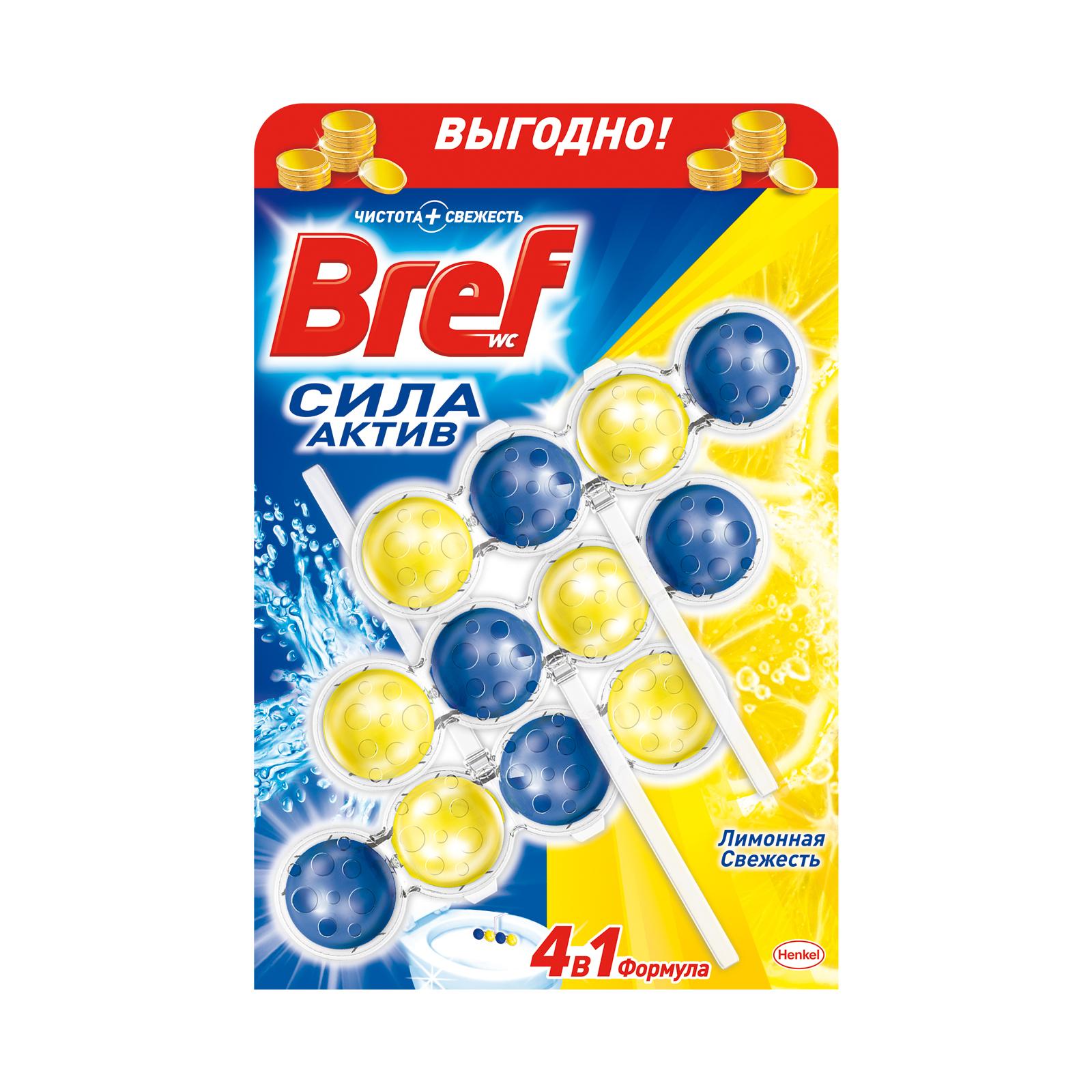 Туалетный блок Bref Сила Актив Триопак Лимонная Свежесть 3х50 г (9000100753463)