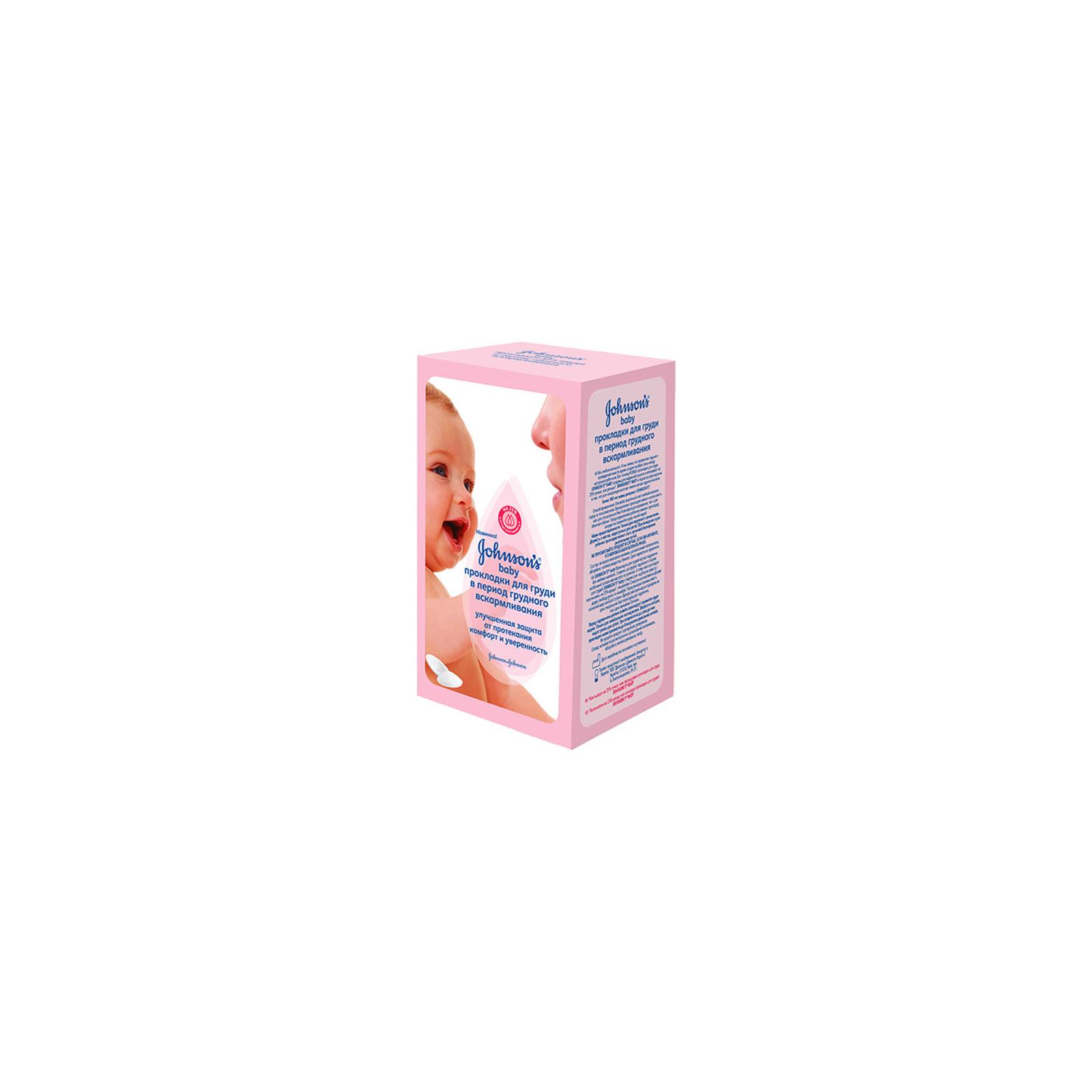 Вкладыш для бюстгальтера Johnson's Baby 30 шт (3574660444339) изображение 2