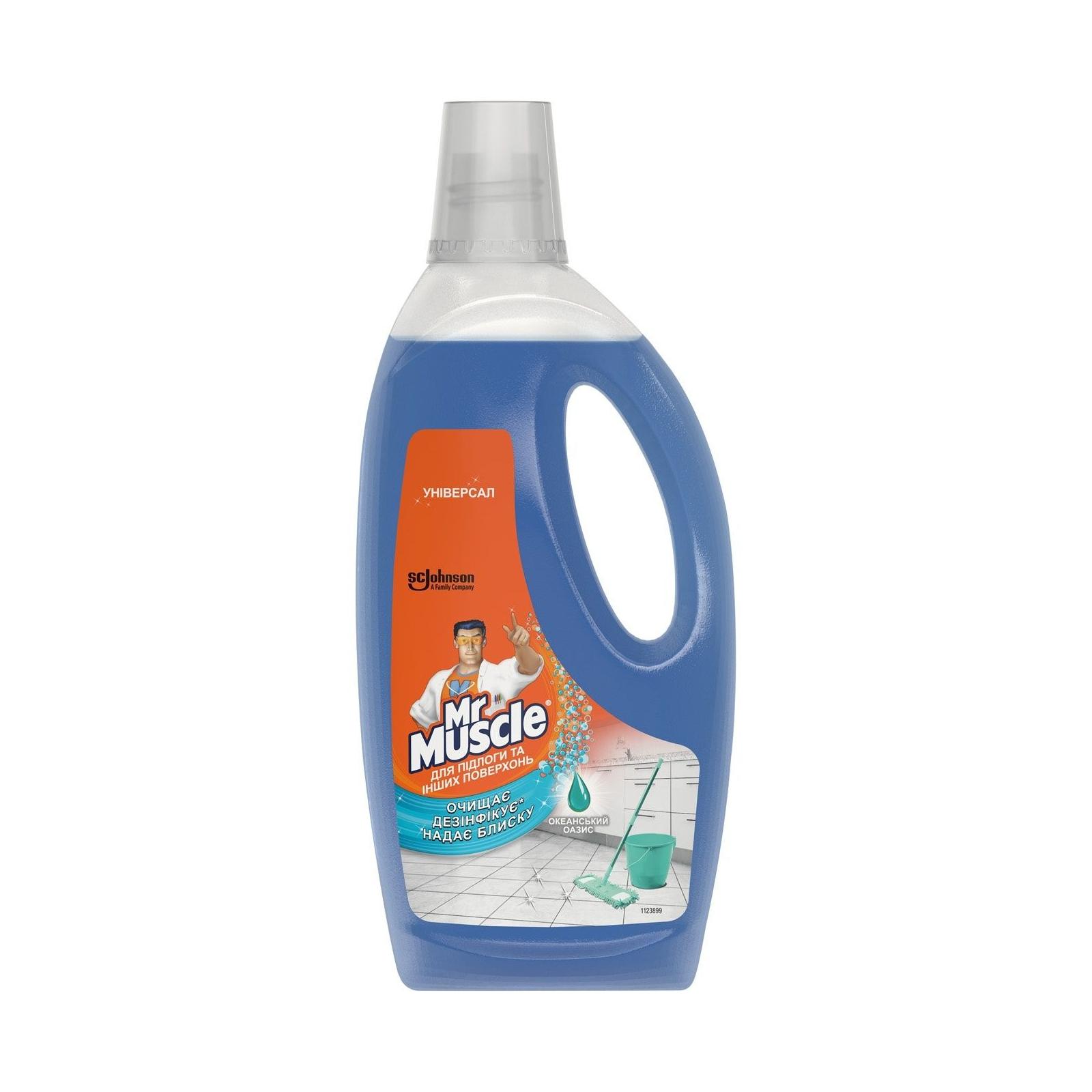 Чистящее средство Мистер Мускул Океанский оазис 750 мл (4823002005745)