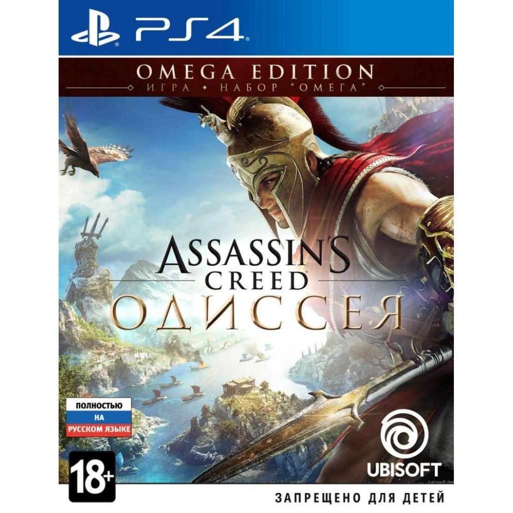 Игра SONY Assassin's Creed:Одиссея. Omega Edition [Blu-Rayдиск] PS4 (8112684)