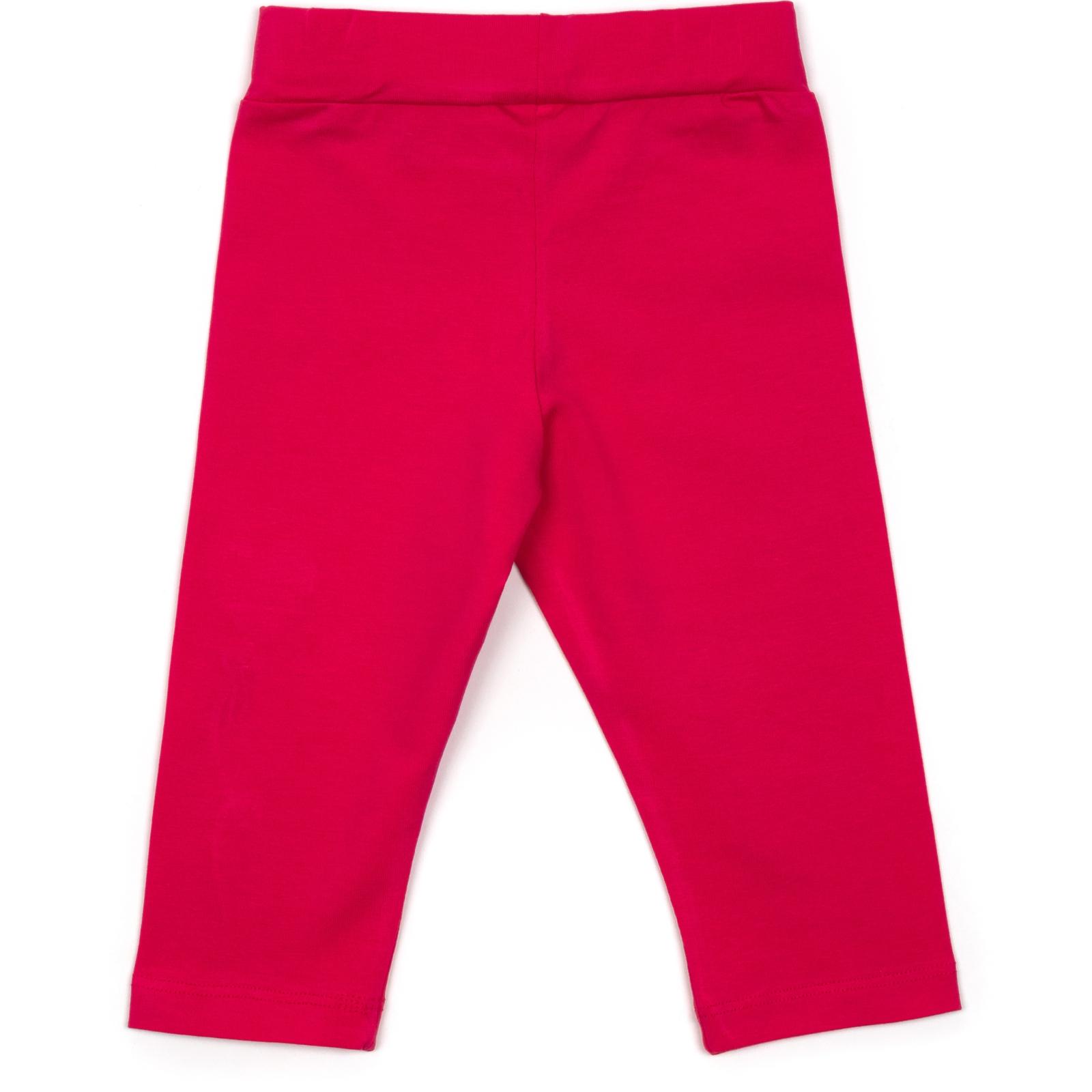 Набор детской одежды Breeze с балеринкой (13730-92G-cream) изображение 6