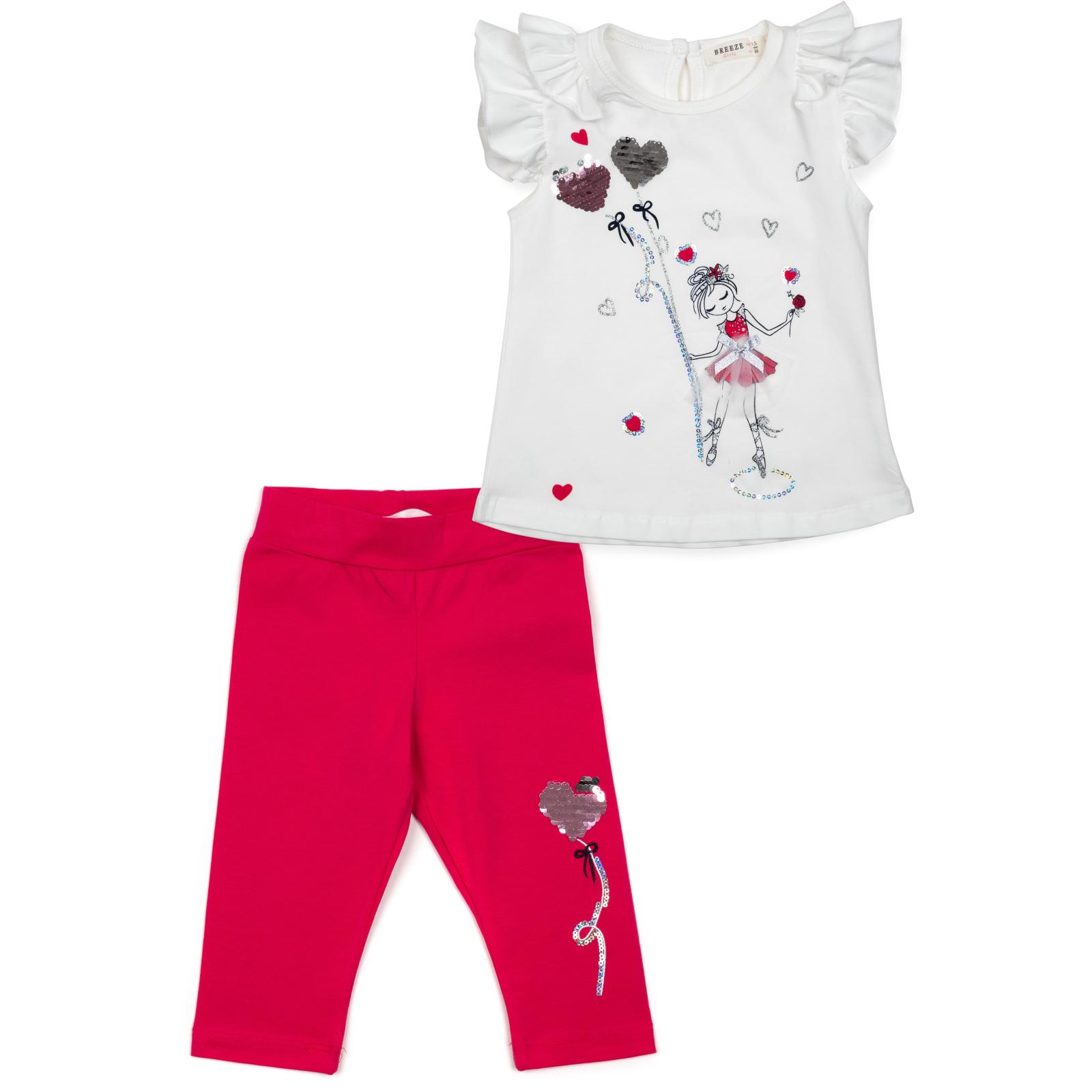 Набор детской одежды Breeze с балеринкой (13730-92G-cream)