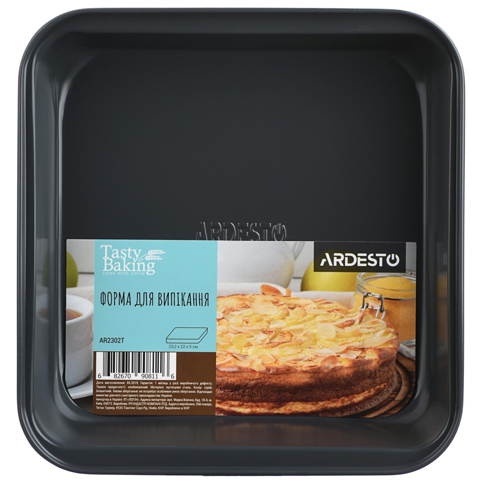 Форма для випікання Ardesto Tasty Baking квадратна 23х22 см (AR2302T) зображення 3