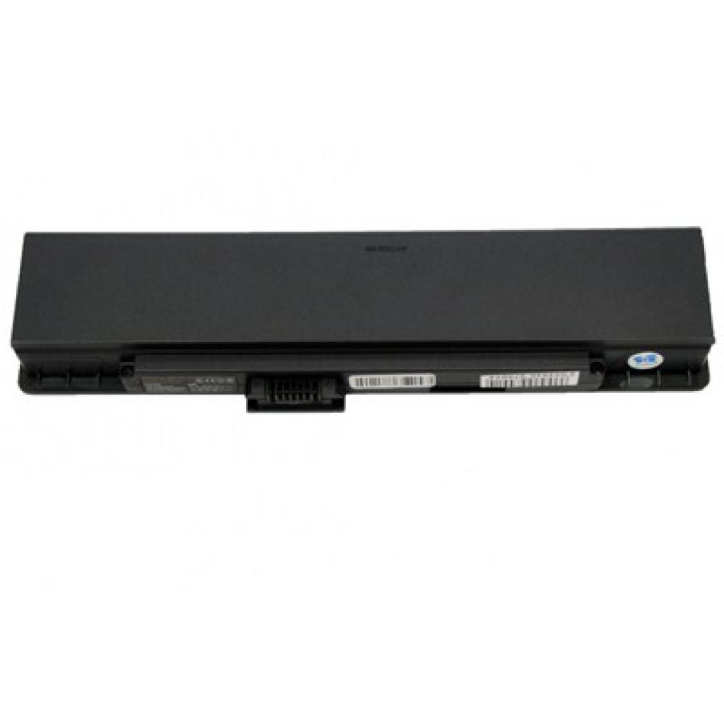 Аккумулятор для ноутбука Sony BPS7 Drobak (102242)