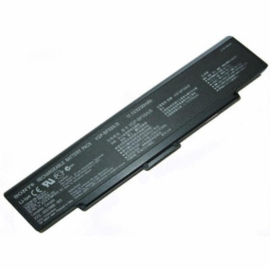 Аккумулятор для ноутбука Sony VGP-BPS9 Cerus (12917)