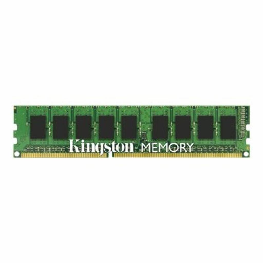 Модуль памяти для сервера DDR3 2048Mb Kingston (KTA-MP1333/2G)