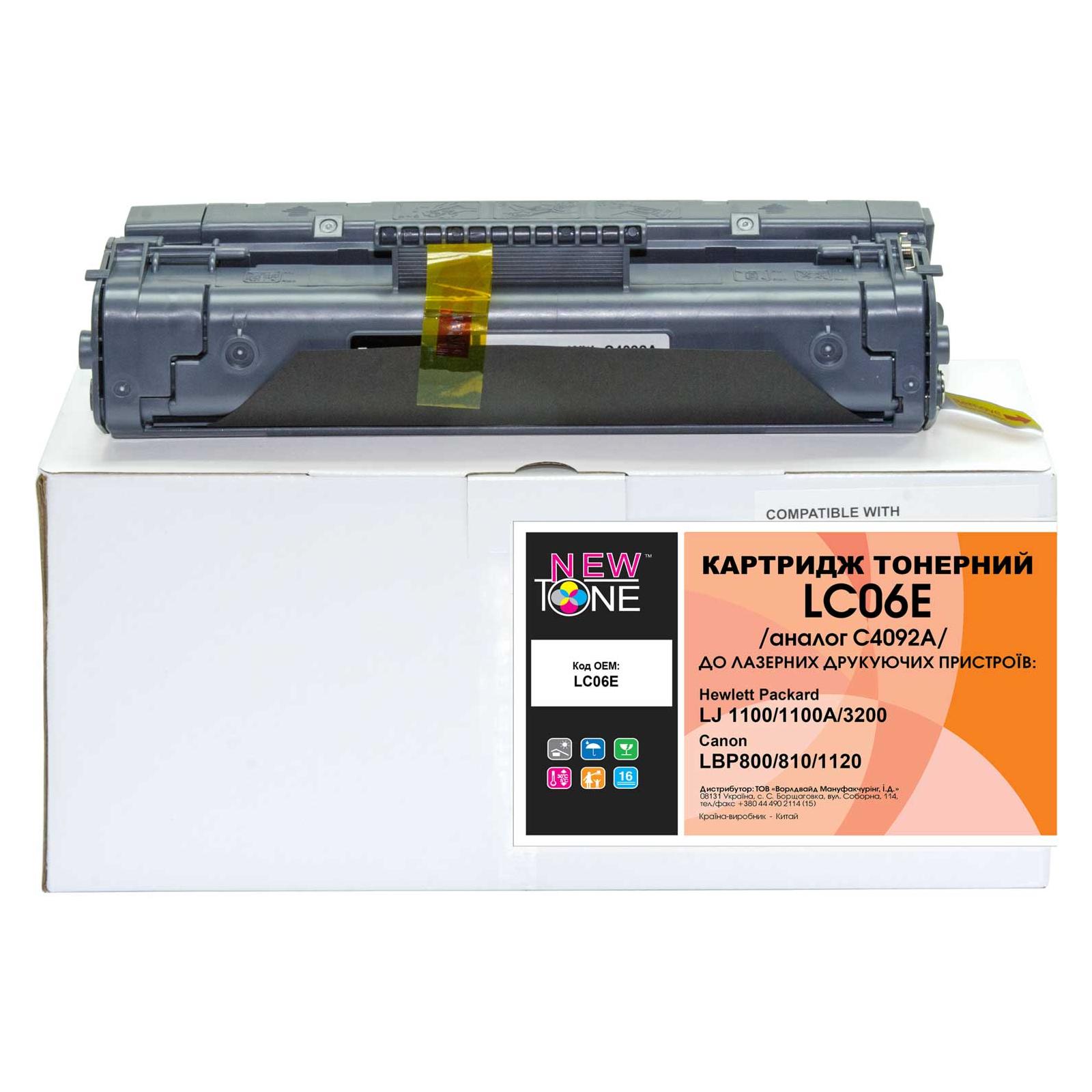 Картридж NewTone для HP LJ 1100/3200 (LC06E)