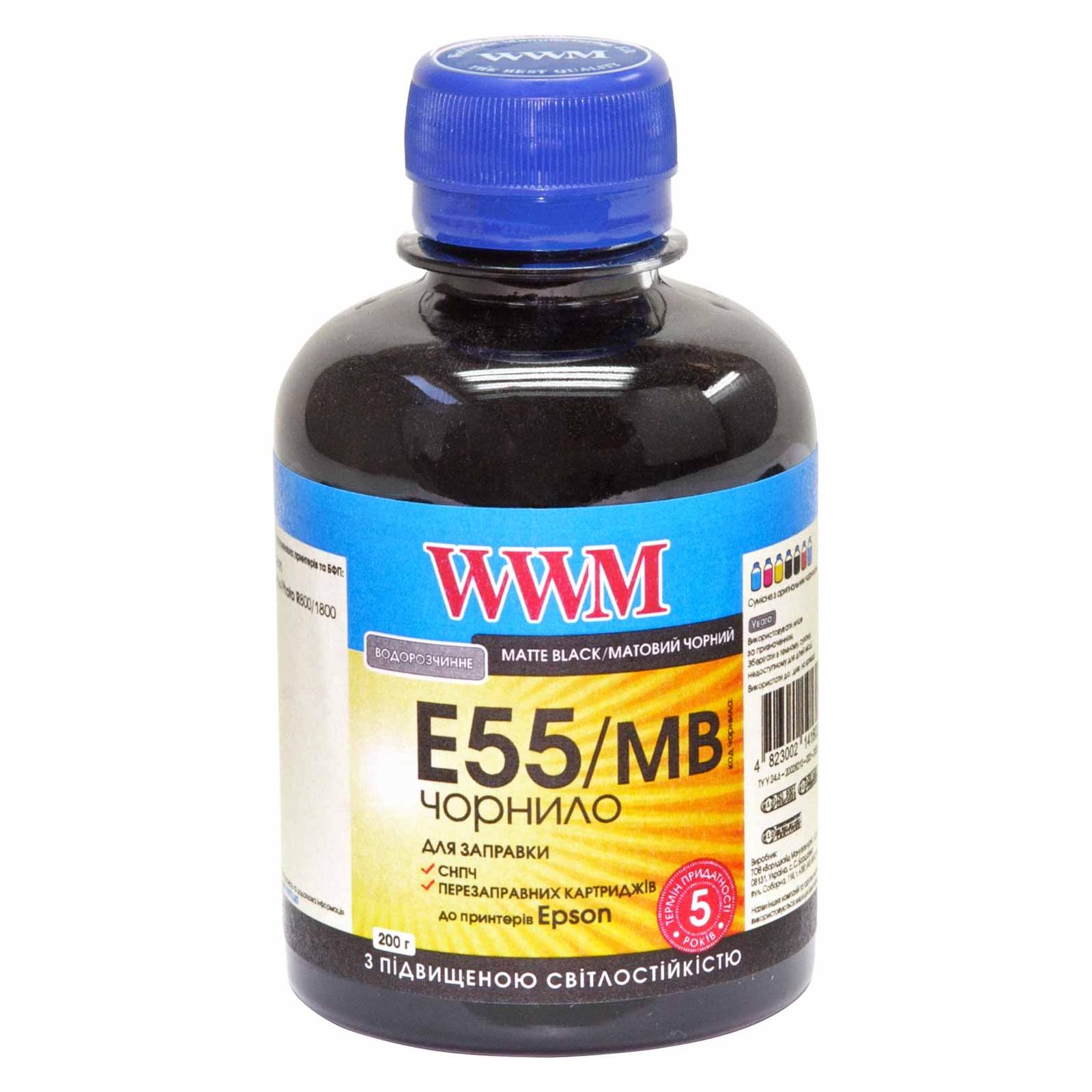 Чернила WWM EPSON R800/1800 (Matte Black) (E55/MB)