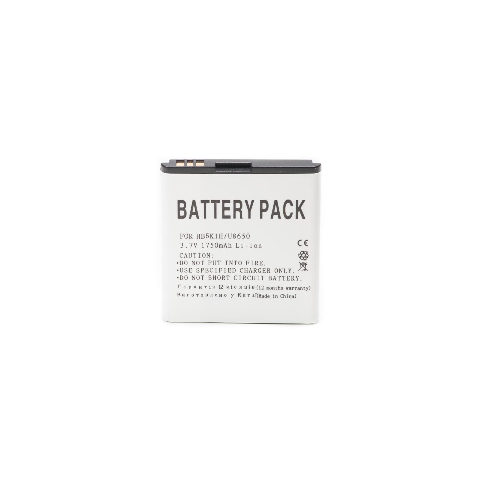 Аккумуляторная батарея PowerPlant Huawei HB5K1H (U8650, C8650, M865) (DV00DV6070) изображение 2