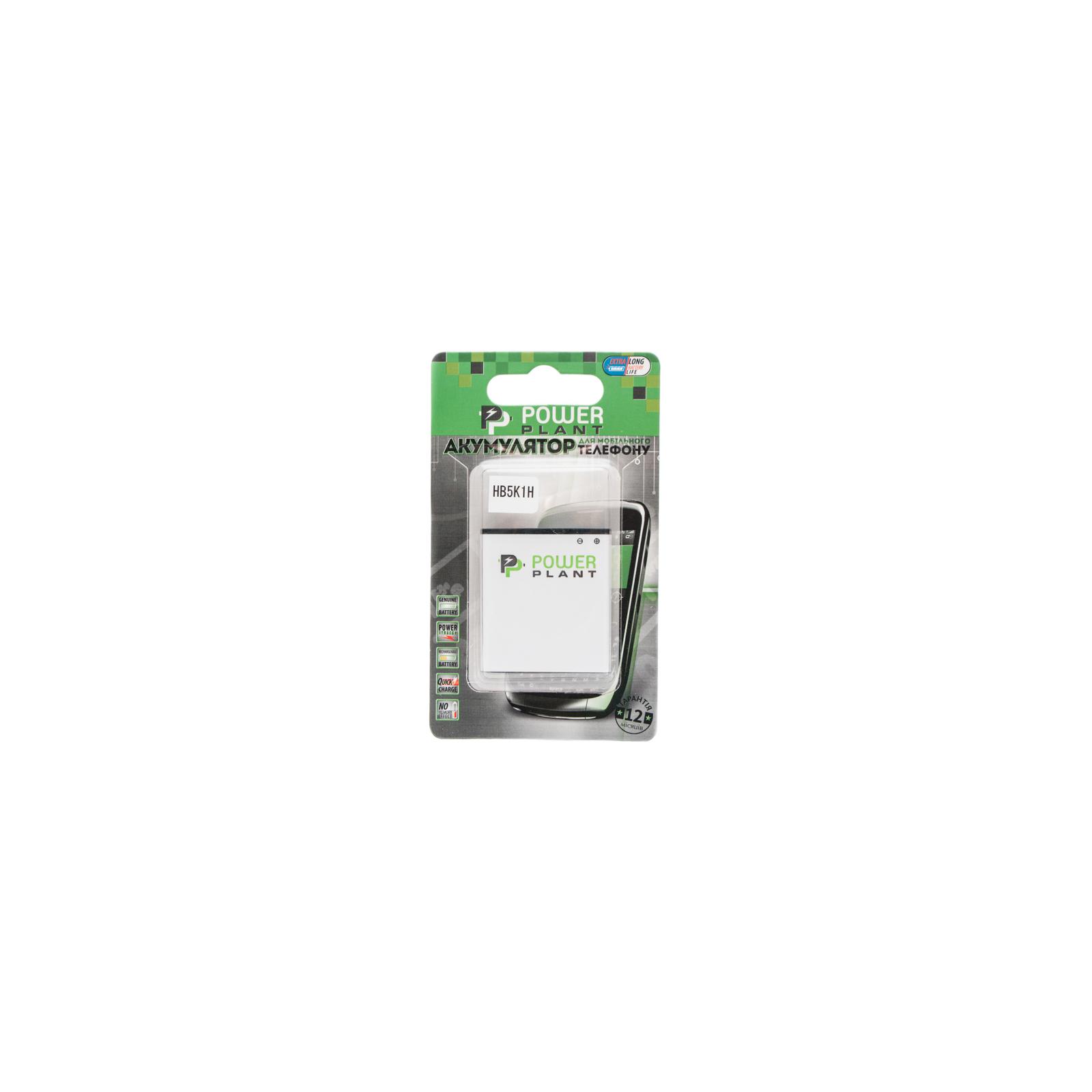 Аккумуляторная батарея PowerPlant Huawei HB5K1H (U8650, C8650, M865) (DV00DV6070)