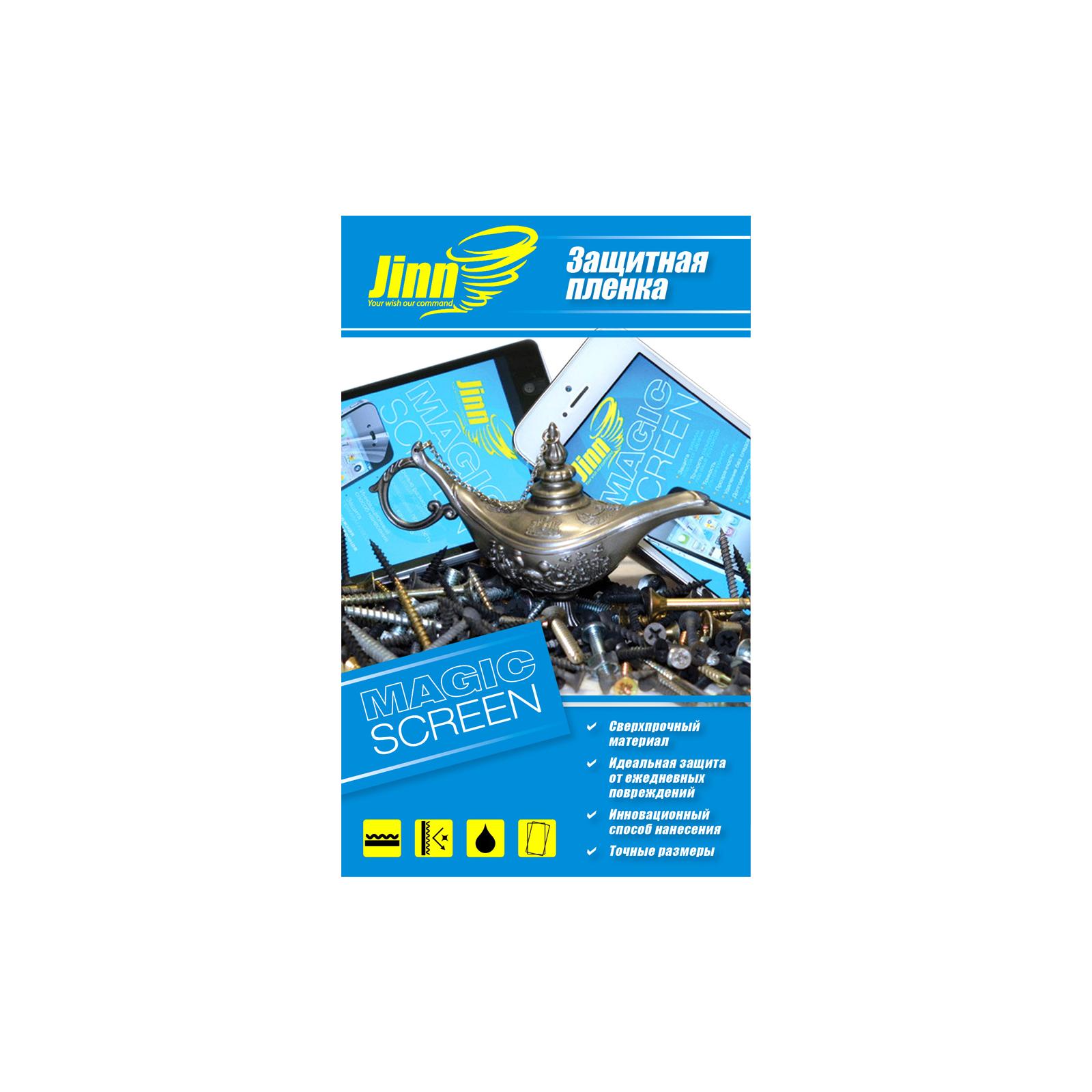 Пленка защитная JINN ультрапрочная Magic Screen для Nokia Lumia 520 (Nokia Lumia 520 front+back)