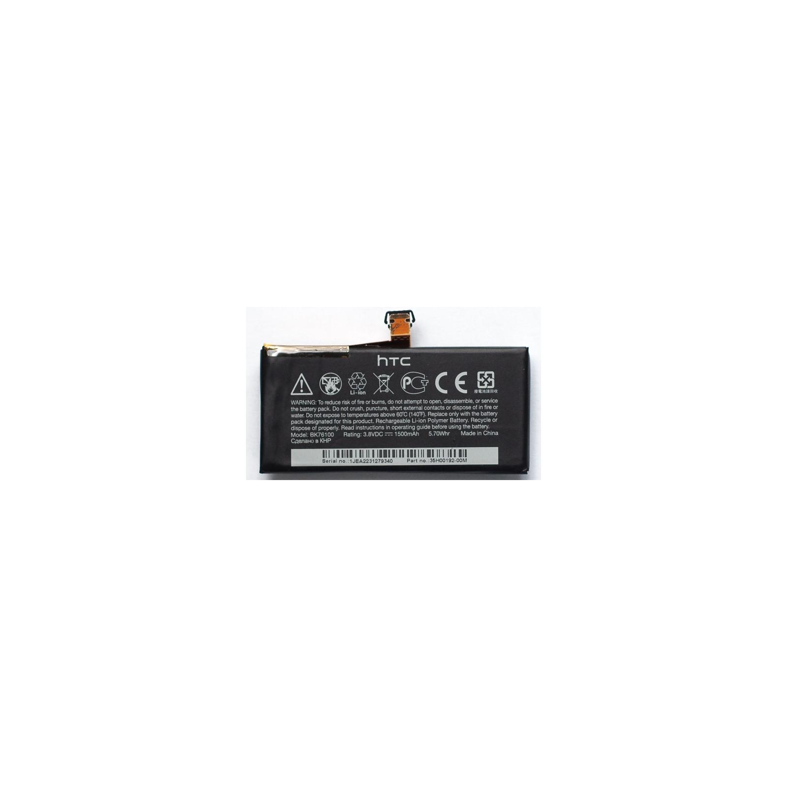 Аккумуляторная батарея PowerPlant HTC One V T320e (DV00DV6191)