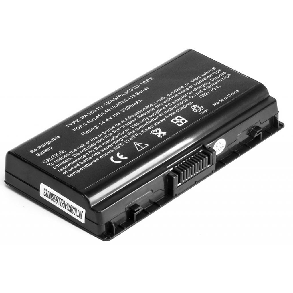 Аккумулятор для ноутбука Toshiba Satellite L40(PA3591U-1BRS, TO-3591-4) 14,4V 2200mAh PowerPlant (NB00000183)