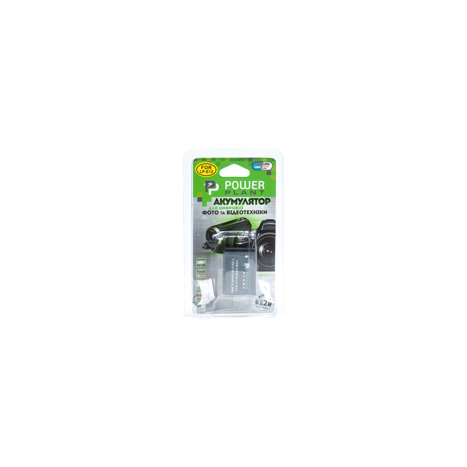 Аккумулятор к фото/видео PowerPlant Canon LP-E12 (DV00DV1311) изображение 3