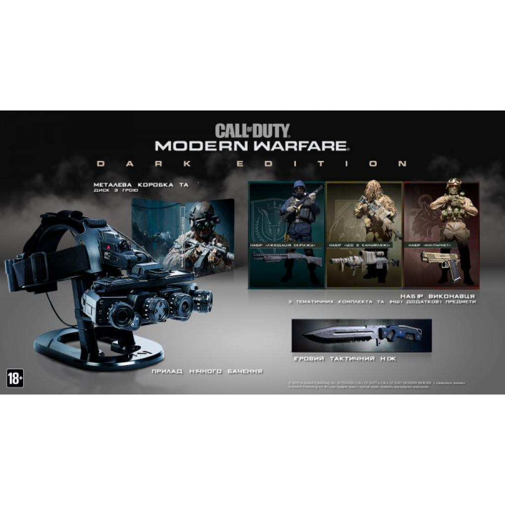 Игра PC Call of Duty: Modern Warfare Dark Edition [Blu-Ray диск] PC (33570EU) изображение 2