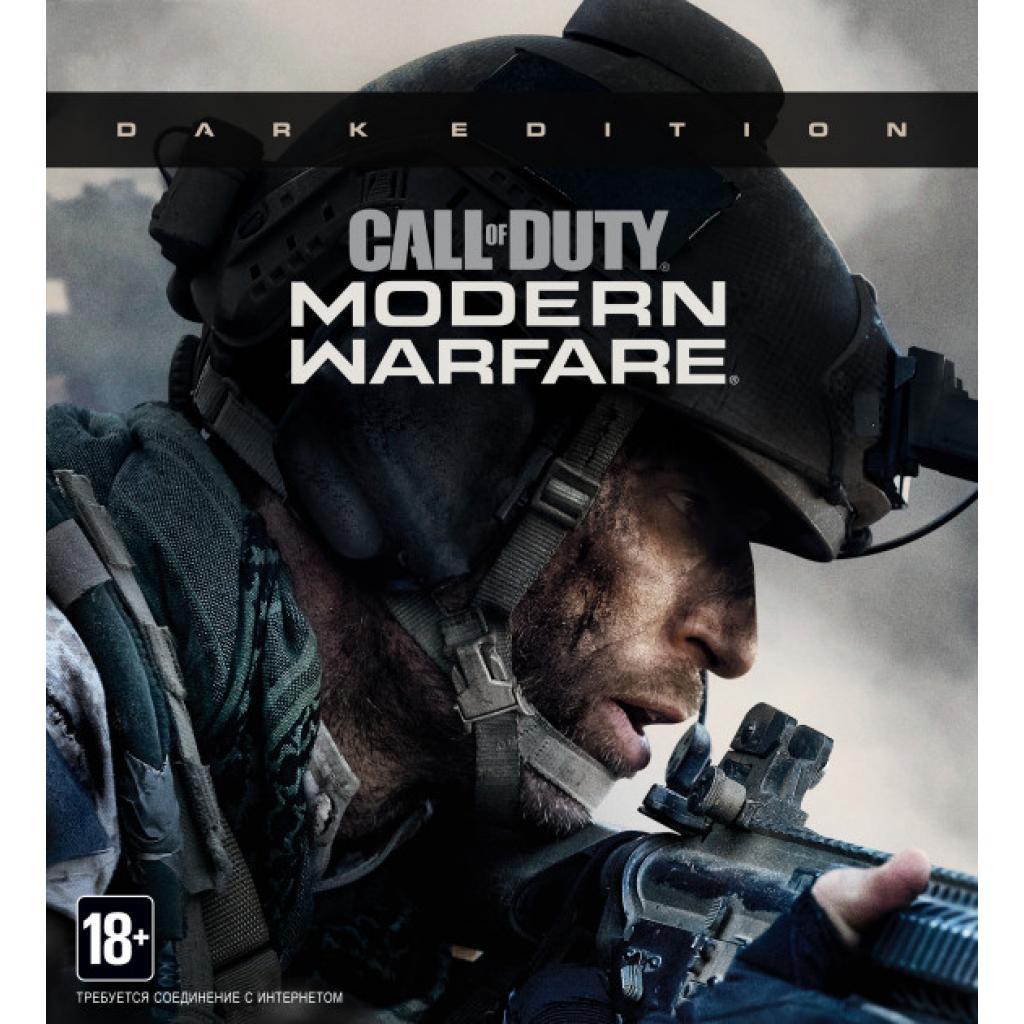 Игра PC Call of Duty: Modern Warfare Dark Edition [Blu-Ray диск] PC (33570EU)