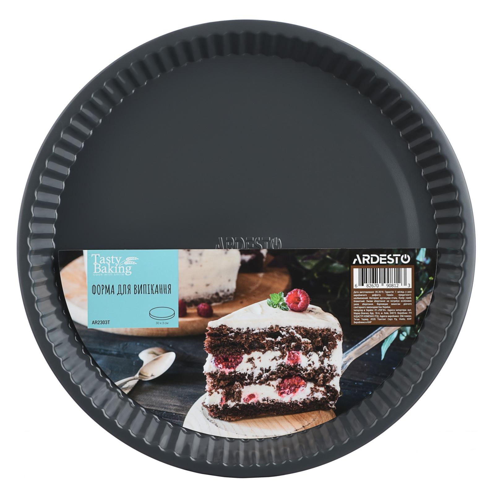Форма для випікання Ardesto Tasty Baking кругла 30 см (AR2303T) зображення 3